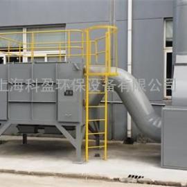 废气处理厂家直销 废气治理设备 工业废气处理设备