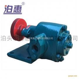ZYB33-A可调渣油泵 燃烧器油泵 重油泵 燃烧器点火泵