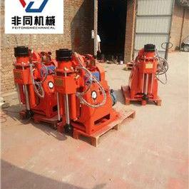 ZLJ-250坑道钻机 注浆钻孔一体机 探水钻机使用说明书