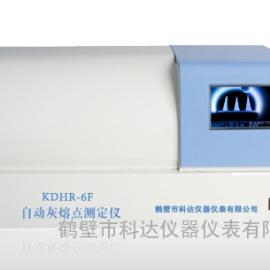 江西KDHR-6F自动灰熔点测定仪,煤质分析仪器