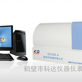 KDHR-8微机灰熔点测定仪,湖南煤质化验设备
