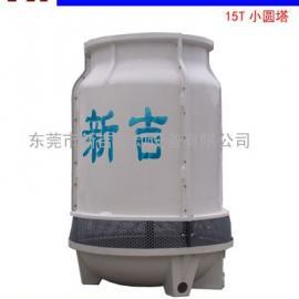 工厂直销冷却塔 黄江,大朗,樟木头冷却塔批发
