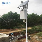 明渠流量监测系统、明渠流量监测方案