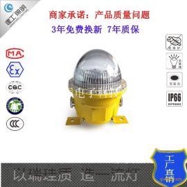 厂家直销LED防爆灯户外抗冲击防水防爆灯免维护防爆LED灯