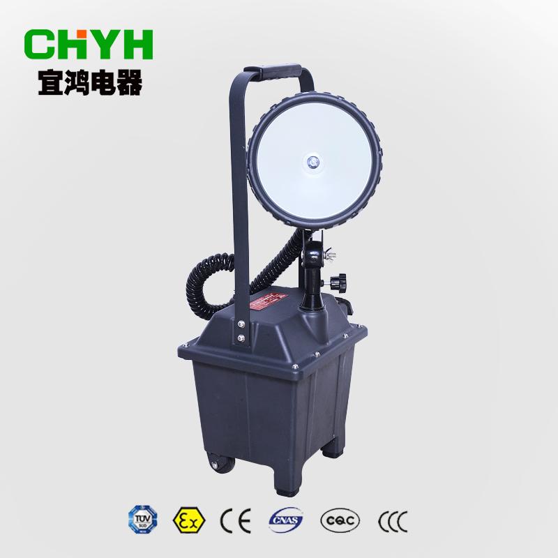 FW6100GC-J强光泛光工作 灯