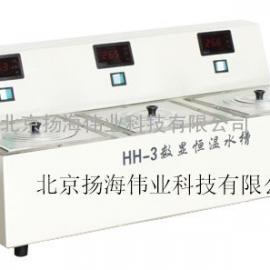 HH-3系列数显恒温水浴锅