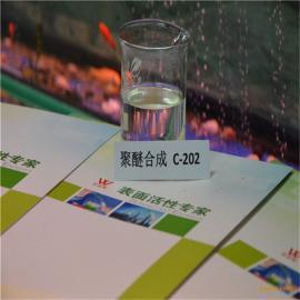 渗透剂JFC 常温除油清洗剂使用的原料