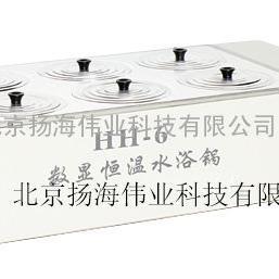 HH-6系列数显恒温水浴锅