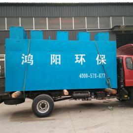福建省餐厅洗碗污水处理设备一体机
