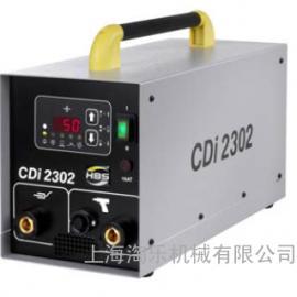 德国栓钉螺柱焊机CDI2302