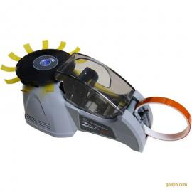 LEISTO自动胶纸切割机ZCUT-10转盘胶纸机