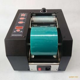LEISTO胶纸机GSC-80自动胶带切割机