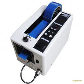 LEISTO胶布自动切割机M1000S胶纸胶带切割机