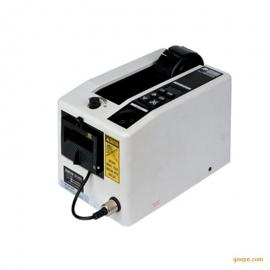 LEISTO自动胶纸切割机M1000胶带切割机