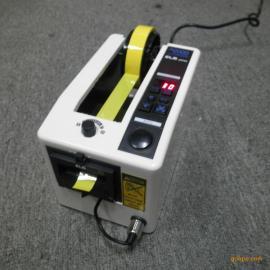 M2000胶带切割机,自动记忆功能胶纸切割机M2000.