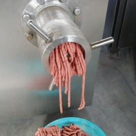 大型不锈钢多功能绞肉机商用电动灌香肠机肉片切肉丝机立式加工