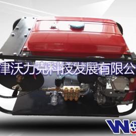 沃力克 150公斤,38L/min流量汽油疏通机 汽油机驱动,管道疏通用!