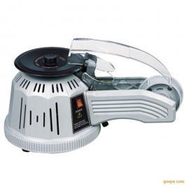 LEISTO自动胶纸切割机ZCUT-2透明胶带圆盘胶纸机