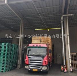 卸货平台安装水平生命线系统