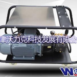 沃力克 350bar高压冷水清洗机 冷凝器清洗除垢用!