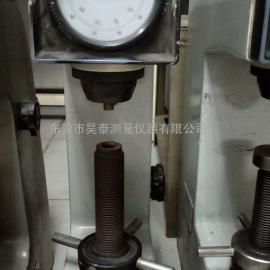 供应二手洛氏硬度计HR-150A/二手上海奥龙星迪硬度计