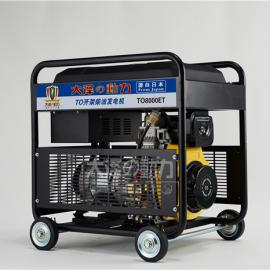 8kw全自动柴油发电机生厂厂家