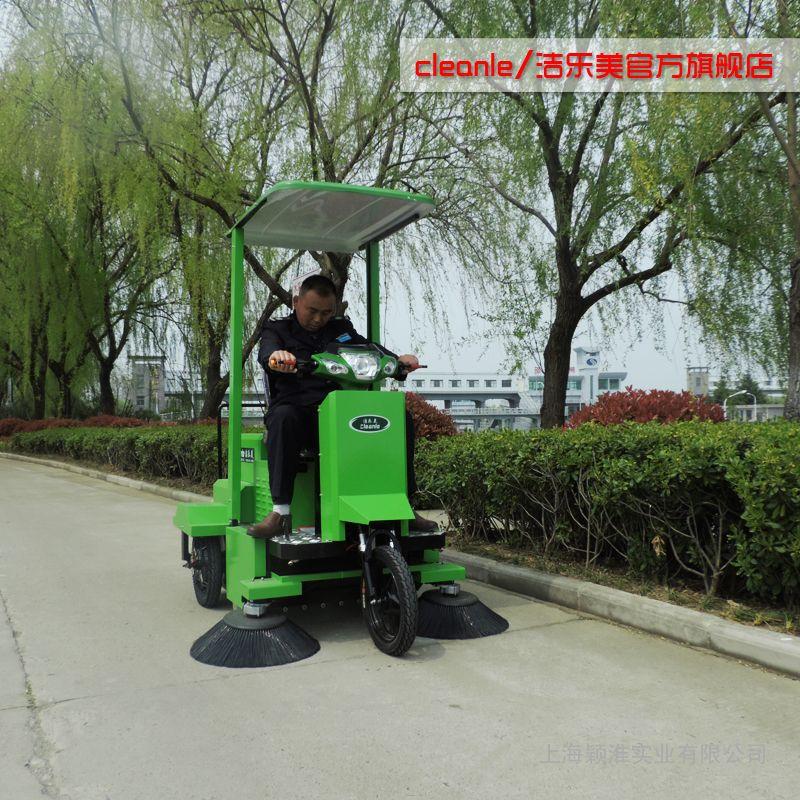 厂房扫地车街道扫地机工地用吸尘清扫车洒水洁乐美S1650