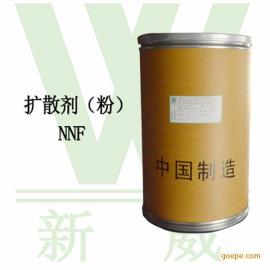 扩散剂NNF 黄铜除油除蜡粉原料 新葳科技