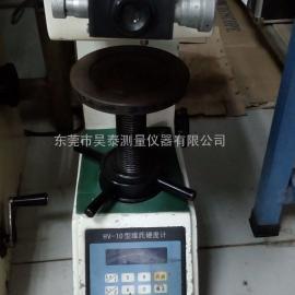 二手HV-10联尔维氏硬度计/二手维氏硬度计销售维修