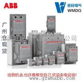 接触器AF400-30-11*250-500V AC/DC