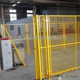 仓库隔离带/车间防护网/车间隔离网