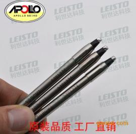 阿波罗烙铁头DCN-30DV1-2焊锡机器人焊咀