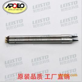 阿波罗烙铁头DCN-16DV1-2焊锡机器人焊咀