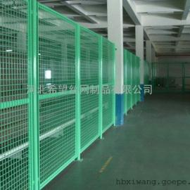 车间规划用的金属隔离网车间隔离网