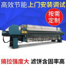 高压厢式高效隔膜板框压榨压滤机全自动污泥过滤设备压滤机