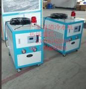 风冷式冷水机 冻水机厂家 工业冷水机价格