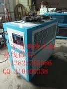 2A冷水机 工业冷水机厂家 深圳冷水机