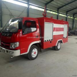 四轮电动消防车