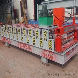 双层压瓦机百货零售 浩鑫840-900型全自动双层压瓦机