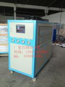 冷水机 工业冷水机 冷水机厂家