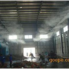垃圾站除臭喷雾设备