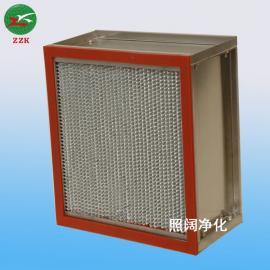耐高温高效过滤器