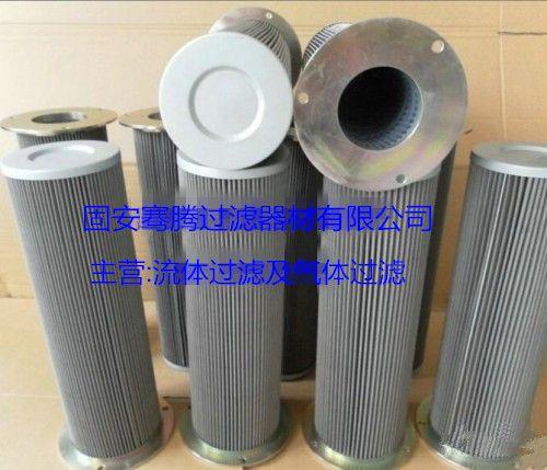 供应双筒滤油器滤芯SWL-80×80/B