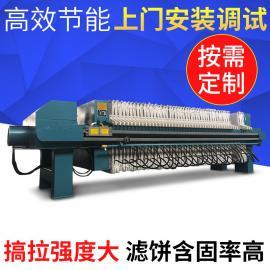 高效隔膜压滤机 石沙场泥浆污水处理设备厂家直销