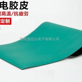 防静电台垫 AEGIR 5008(绿色)