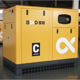 葆德螺杆空压机55kw永磁变频螺杆式空压机厂家直销节能省电