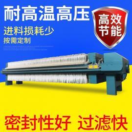 高性能全自动拉板压滤机 高效厢式压滤机 厂家供应