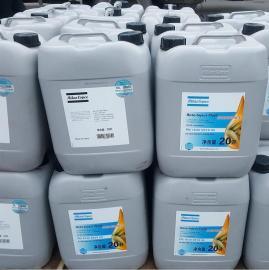 北京阿特拉斯空压机油1630091800 空压机专用油