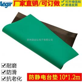 AEGIR 5008 无尘防静电台垫(绿色)