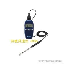 热式风速仪 6004